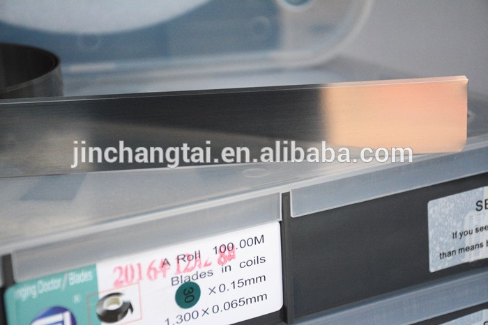 High Quality China gravure printing flexo printing doctor blades Doctor blade 1