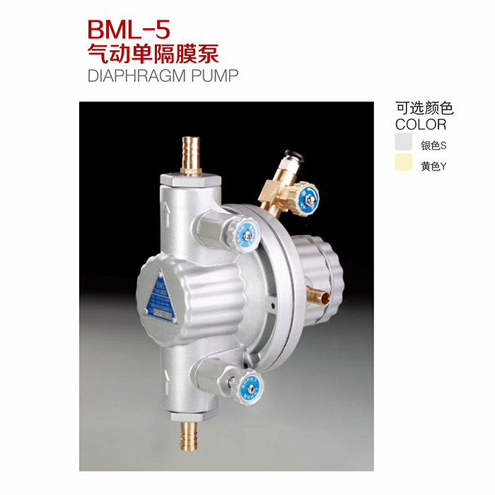 One Way Pneumatic Diaphragm Pump For Printing Circulate Pumping Machine 5_.png
